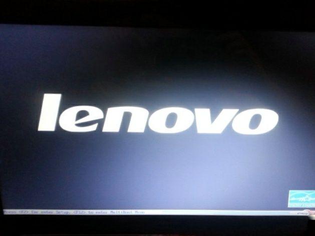 Lenovo bloccato all'avvio sulla schermata logo dopo aggiornamento windows 10 (risolto)